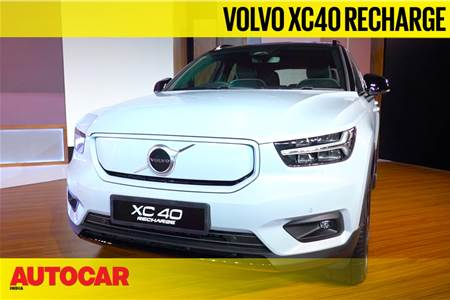 2021 Volvo XC40 Recharge first look video