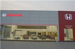 Discounts of up to Rs 4 lakh available on Honda cars and ...