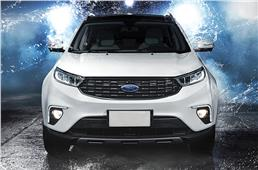 New Ford C-SUV could be based on Territory crossover
