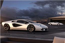 2021 Lamborghini Countach – the icon's back!