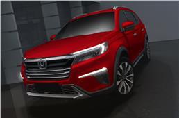 Production spec Honda N7X to debut on September 21