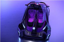 Video game-inspired MG Maze EV concept revealed
