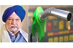 Petroleum minister defends taxes on fuel, says it's...