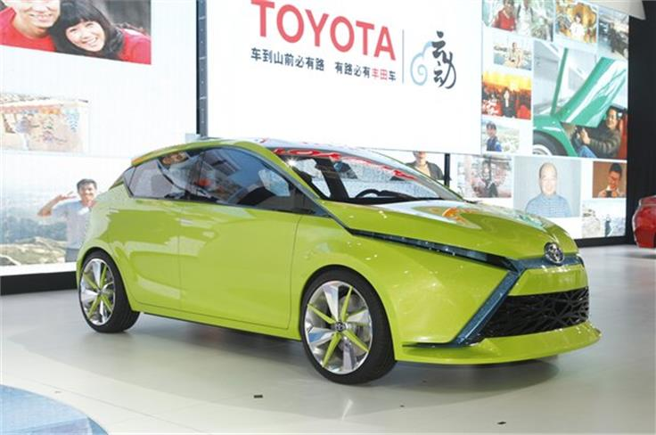 The Toyota Dear Qin previews a new compact global car that will be launched next year