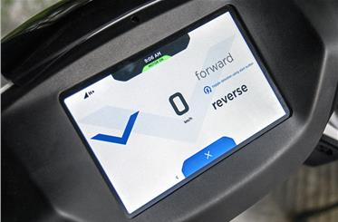 Park assist features 3kph reverse mode - a thoughtful addition.