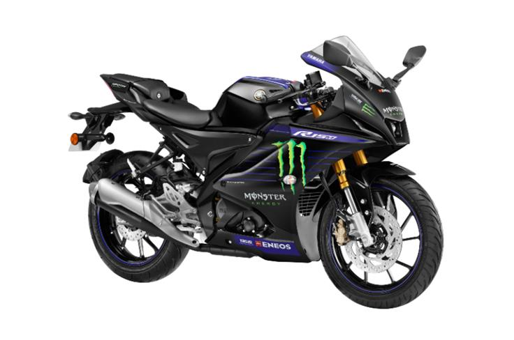 The limited-edition MotoGP variant is priced at Rs 1.79 lakh.