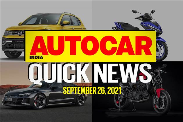 Quick News video: September 26, 2021